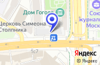 Схема проезда до компании СЕРВИС-ЦЕНТР МГТС в Москве