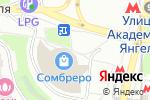 Схема проезда до компании Vipservicemarket в Москве