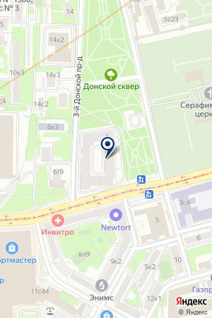 Лавка Старины, Москва — Антикварные магазины на Донской 3-й проезд, 1 ad76f247f28