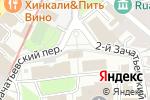 Схема проезда до компании Часовня Святителя Алексия Митрополита Московского в Москве