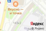 Схема проезда до компании Печати5 в Москве