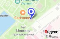 Схема проезда до компании ТПФ ЛЕОНАРДО СТОУН в Москве