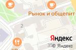 Схема проезда до компании Mavix в Москве
