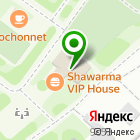 Местоположение компании AC/DC в Тбилиси