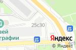 Схема проезда до компании Центр сертификационных исследований в Москве