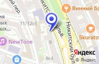 Схема проезда до компании ТРАНСПОРТНАЯ КОМПАНИЯ ATIS-TRANS в Москве