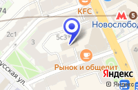 Схема проезда до компании МАГАЗИН КОСМЕТИКИ СИСЛЕЙ КОСМЕТИКС в Москве