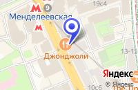 Схема проезда до компании АПТЕКА ЗЕТА в Москве