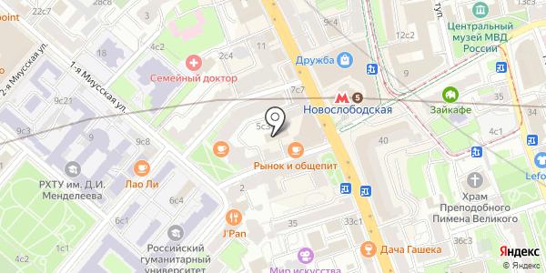 На отдых. Схема проезда в Москве