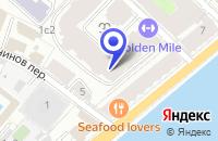 Схема проезда до компании ТФ ТЕЛЕФОНД в Москве