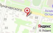 Автосервис Фокус в Туле - улица Луначарского, 134: услуги, отзывы, официальный сайт, карта проезда