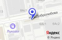 Схема проезда до компании ТФ СИМАЗ-КОМПЛЕКТ в Москве