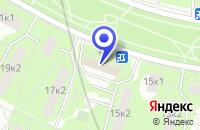 Схема проезда до компании ИНЖИНИРИНГОВАЯ ФИРМА ИНТЕРМ в Москве