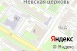 Схема проезда до компании Банкомат, Мособлбанк, ПАО в Туле