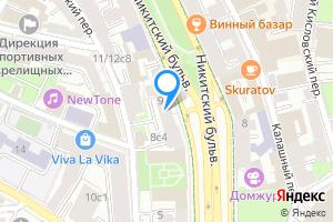 Снять комнату в Москве м. Арбатская, Никитский бульвар, 9
