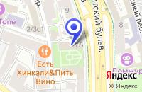 Схема проезда до компании МЕМОРИАЛЬНЫЕ КОМНАТЫ Н.В. ГОГОЛЯ в Москве