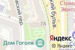 Схема проезда до компании Дом Гоголя в Москве