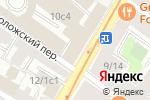 Схема проезда до компании Династия в Москве