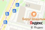 Схема проезда до компании Разливное пиво в Москве