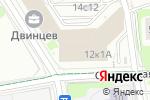 Схема проезда до компании Магазин цветов на ул. Двинцев в Москве