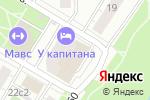 Схема проезда до компании Кidsbi.ru в Москве
