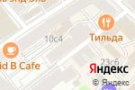 Схема проезда до компании Work.Hall в Москве