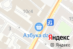 Схема проезда до компании Старинов, ГК в Москве
