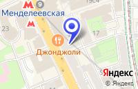 Схема проезда до компании ПРОИЗВОДСТВЕННАЯ ФИРМА ЦЕНТР ДОСТАВКИ в Москве