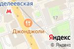 Схема проезда до компании Честр в Москве