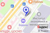 Схема проезда до компании ТОРГОВАЯ КОМПАНИЯ СОЮЗКНИГА в Москве