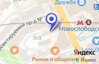 Схема проезда до компании СЛУЖБА СЕРВИС-ЖСК в Москве