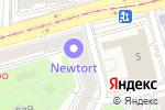 Схема проезда до компании Нотариус Арбикова Ю.Г. в Москве