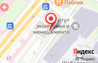 Схема проезда до компании Йенерстрой в Москве