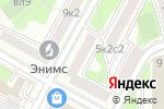 Схема проезда до компании Video77 в Москве