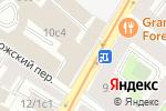 Схема проезда до компании ВИПТРАНС в Москве