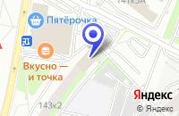 Схема проезда до компании Дипломат в Москве