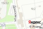 Схема проезда до компании Монастырская трапеза в Москве