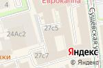 Схема проезда до компании АКТЕРЪ в Москве