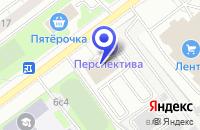 Схема проезда до компании ИНТЕРНЕТ-МАГАЗИН МЕБЕЛИ MOBILIER DE MAISON в Москве