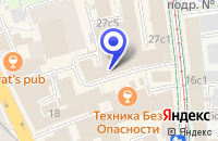 Схема проезда до компании ТФ АЛЛЕГРИЯ в Москве