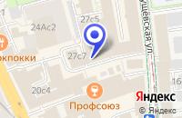 Схема проезда до компании ДК САЛЮТ в Москве