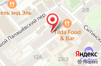 Схема проезда до компании Артплюс в Москве