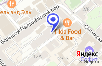 Схема проезда до компании ПТФ СКШ в Москве