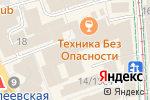 Схема проезда до компании Fcking Craft Pub в Москве