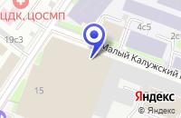 Схема проезда до компании ПТФ МЕХАНОЛ в Москве