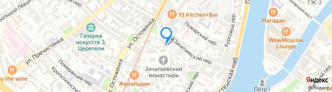 переулок Зачатьевский 2-й