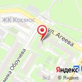 Магазин хозяйственных товаров на ул. Академика Обручева, 1