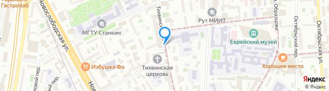 Тихвинская улица