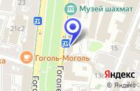 Схема проезда до компании ГРУППА КОМПАНИЙ GP в Москве