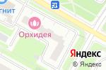 Схема проезда до компании Отрадное-5 в Москве